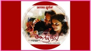Prakasame Song From Malayalam Movie Artist Directed By ShyamaPrasad HD