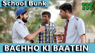 "Video Bachho Ki Baatein ""SCHOOL BUNK"" - Ep.6 - TST MP3, 3GP, MP4, WEBM, AVI, FLV Januari 2019"