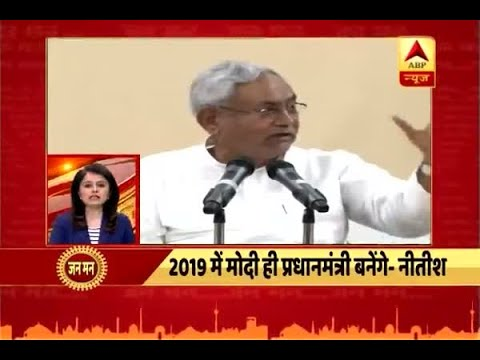 Jan Man: Nobody can defeat PM Modi, says Nitish Kumar