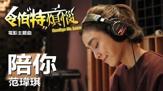 Nonton                                           Goodbye Mr Loser                              Film Subtitle Indonesia Streaming Movie Download