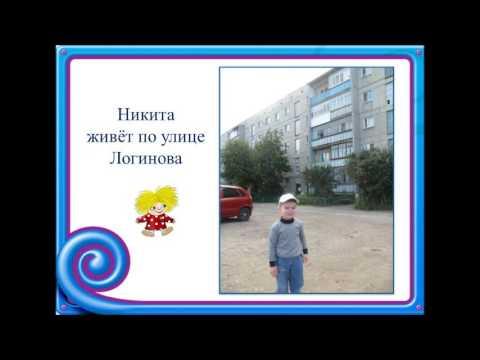 Удинцева С. Ю.  Проект