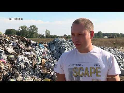 На Рівненщині селяни бояться за своє здоров'я через львівське сміття [ВІДЕО]