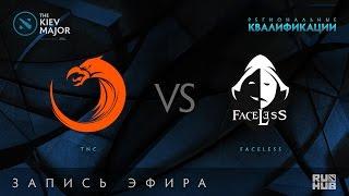 TNC vs Faceless, Kiev Major Quals SEA [JAM]