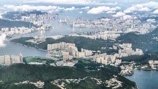 Dawn flight arrival in Kong Kong 香港 : lovely views - sky, islands, city ...