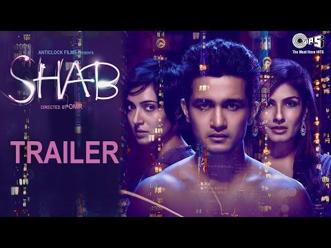 Shab Trailer