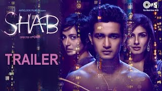 Shab - Official Trailer