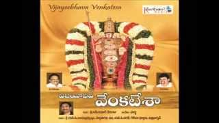 Lord Venkateswara Devotional Song - Hayeenosagu Mantram