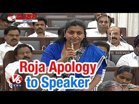 Telangana and Andhra Pradesh States Assembly Sessions  Teenmaar News 26032015