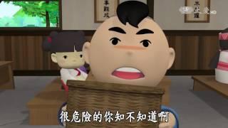 Video 【唐朝小栗子】20170618 - 生氣不生氣 MP3, 3GP, MP4, WEBM, AVI, FLV Juli 2018