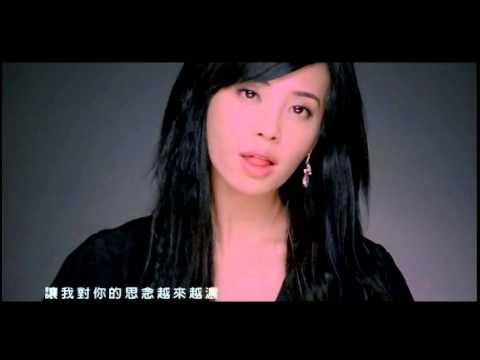 蔡依林 Jolin Tsai -  聽說愛情回來過  (華納official 官方完整版MV)