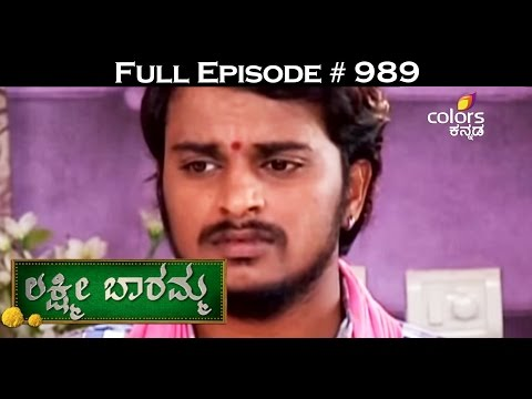 Lakshmi-Baramma--21st-April-2016--ಲಕ್ಷ್ಮೀ-ಬಾರಮ್ಮ--Full-Episode