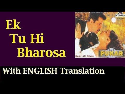Video Ek Tu Hi Bharosa (Hindi Song) Lata Mangeshkar- A R Rahman - cover KEYAA [With Subtitles] download in MP3, 3GP, MP4, WEBM, AVI, FLV January 2017