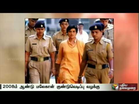 The-National-Investigation-Agency-drops-charges-against-activist-Sadhvi-Pragya-Thakur