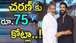 Video Ram Charan Upcoming Movie Remuneration 75 Crores || Tollywood ||Jilebi MP3, 3GP, MP4, WEBM, AVI, FLV Januari 2019