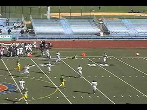 Devon Cajuste High School Highlights video.