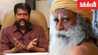 Video ஈஷா மர்மம் ! Nakkheeran Gopal Shares Unknown Facts About Isha Yoga Center MP3, 3GP, MP4, WEBM, AVI, FLV November 2017