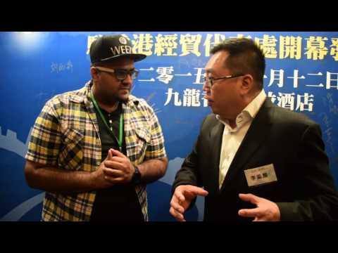 《我是老闆》「建基橫琴,開拓世界」發佈會 – 李鋈麟博士太平紳士JP