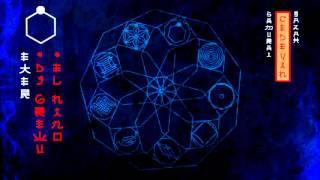 09. Samurai x gAZAh - Eter feat. El Nino, Dj Grewu [CEDEVIN EP] 2016