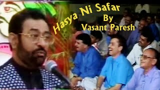 Best Comedy Show - Hasya Ni Safar (હાસ્ય ની સફર) - Vasant Paresh(વસંત પરેશ) - Jokes Video