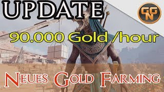 Assassins Creed Origins - Neuer Farm Spot - 90.000 Gold / Stunde Guide Update
