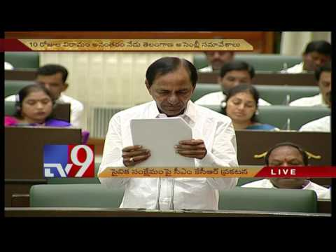Double Pension for Widows of Ex-Servicemen cum Govt employees - KCR