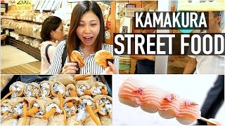 Kamakura Japan  City pictures : Interesting Japanese Street Food And Travel Guide In Kamakura | 鎌倉・小町通りでグルメを食べ歩き おすすめ