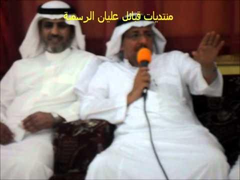 الشاعر / عبدالله بن رميح العلياني
