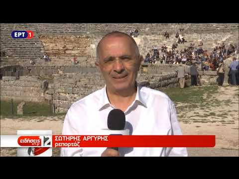Πολιτιστική διαδρομή σε πέντε αρχαιολογικούς χώρους στην Ήπειρο από το «Διάζωμα» | 5/11/18 | ΕΡΤ