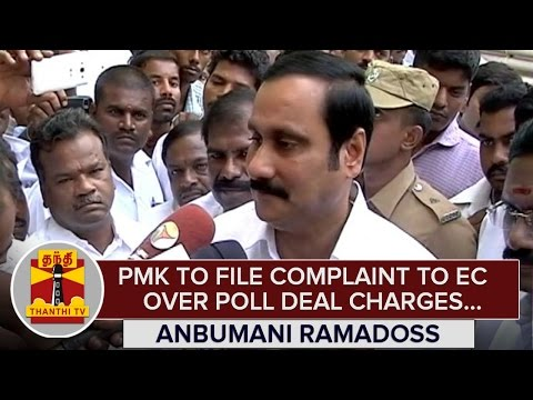 PMK-to-File-Complaint-to-Election-Commission-over-Poll-Deal-Charges--Anbumani-Ramadoss--Thanthi-TV