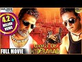 Gangs Of Hyderabad Full Length Hyderabadi Movie  Gullu Dada Ismail Bhai Farukh Khan Kavya Reddy waptubes
