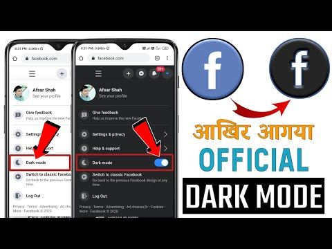 Facebook Dark Mode New Update 2020 | How To Enable Dark Mode In Facebook | Facebook Official Dark