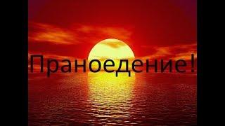 erotichnost-i-zakanchivaetsya