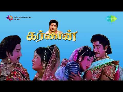 Meedhulavuvom - Listen to Maharajan Ulagai Aalalaam song in TM Sounderarajan and P Susheela's voice from the super hit Karnan. Cast: Sivaji Ganesan, NT Rama Rao, SA Ashokan,...