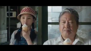 The Bodyguard (2015) - Teaser Trailer (Official)   Sammo Hung Kam-Bo
