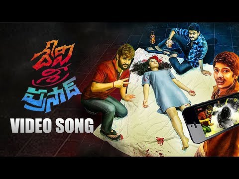 Devi Sri Prasad Movie Video Song | Title Song | Dhanraj | Manoj Nandam | Pooja