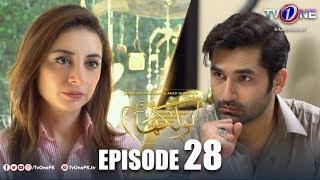 Naulakha   Episode 28   TV One Drama
