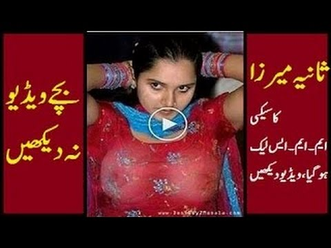 Sania Mirza Leaked Private Video Dancing With Men And Girl