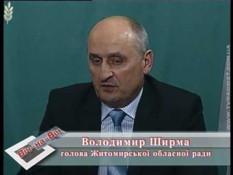 Голова обласної ради в ефірі телеканалу «Житомир»