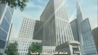 القناص الحلقة 71 مترجم عربى