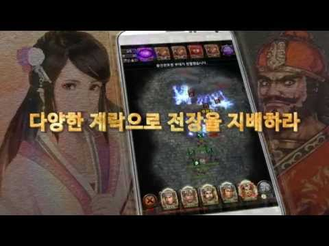 Video of 삼국지 군영전
