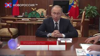 """Лента новостей на """"Новороссия ТВ"""" 30 декабря 2016 года"""