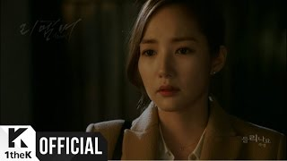Video [MV] Jooyoung(주영) _ Can you hear me?(들리나요) (Remember(리멤버 - 아들의 전쟁) OST Part.2) MP3, 3GP, MP4, WEBM, AVI, FLV Januari 2018