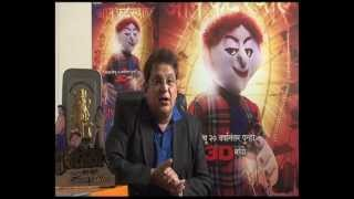 MAHESH KOTHARE talk about ZAPATLELA 2 MAKING