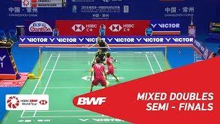 Video SF | XD | ZHANG/LI (CHN) [5] vs WANG/HUANG (CHN) [2] | BWF 2018 MP3, 3GP, MP4, WEBM, AVI, FLV September 2018
