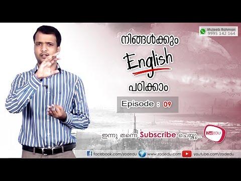 Easy English : Episode 09