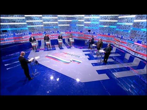 Дебаты 2018 на Первом Канале (12.03.2018, 08:05)