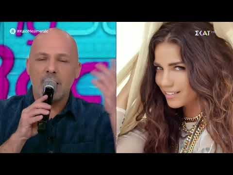 Video - Τα έχασε ο Μουτσινάς- Η Στικούδη ανακοίνωσε ότι θα είναι παρουσιάστρια του My Style Rocks!