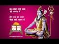 आ जाओ भोले बाबा मेरे मकान में #Shivratri Special # Bhole Nath Bhajan Live