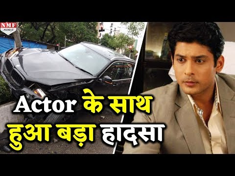 Video Humpty Sharma के Actor Siddharth Shukla का हुआ Car Accident, बाल- बाल बची जान download in MP3, 3GP, MP4, WEBM, AVI, FLV January 2017