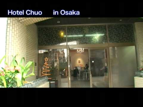Video von Hotel Chuo